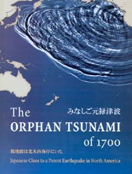 OrphanTsunami